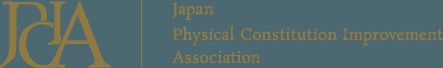 日本体質改善協会